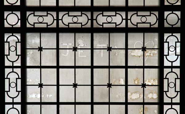 Sur la verrière de la salle Ovale de la BNF...